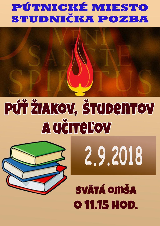 put ziakov 2018 - 3